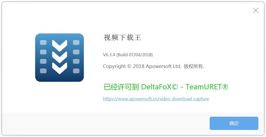 万能视频下载王 Apowersoft video-download-capture-cn v6.3.4 中文注册版视频下载无限制:软件许可