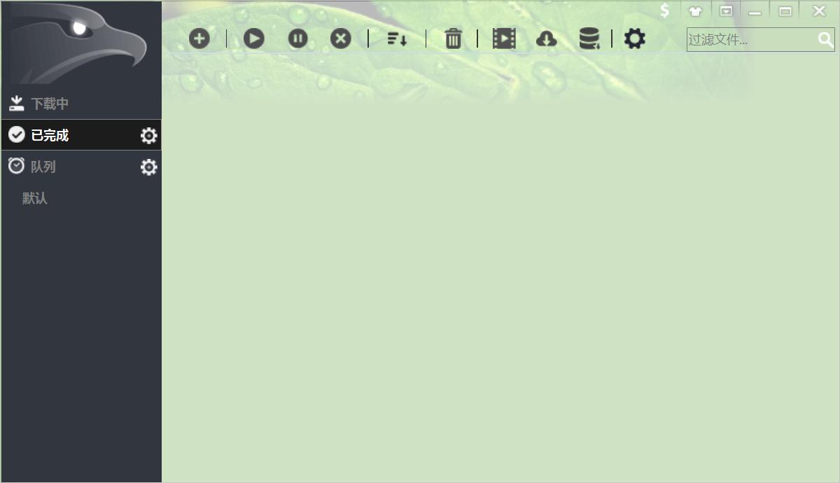 EagleGet猎鹰下载器:浏览器扩展、视频嗅探和媒体抓取三种视频下载神器